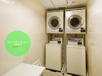 コインランドリー。有料です。ご宿泊のお客様は、フロントにて洗濯洗剤をお渡ししております。