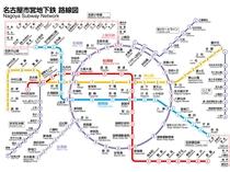 名古屋市地下鉄路線図