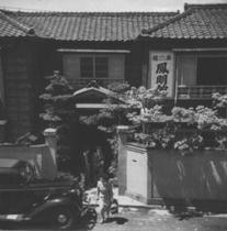 昭和初期頃の本館