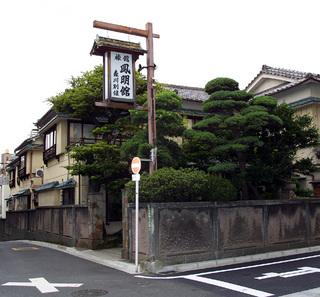 【デイユース】古き良き日本を感じる ひととき【日帰り】4名様用