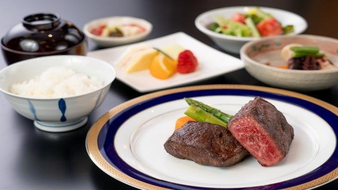 【1泊2食付き】能登牛の肩ロースステーキ200gは食べ応え満点!!『能登牛満腹ステーキ御膳』