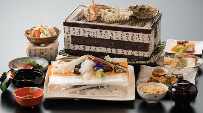 【1泊2食付き】冬の味覚の絶対王者『加能蟹』、ここに降臨!!ご賞味あれ♪♪会席料理『かに遊膳』