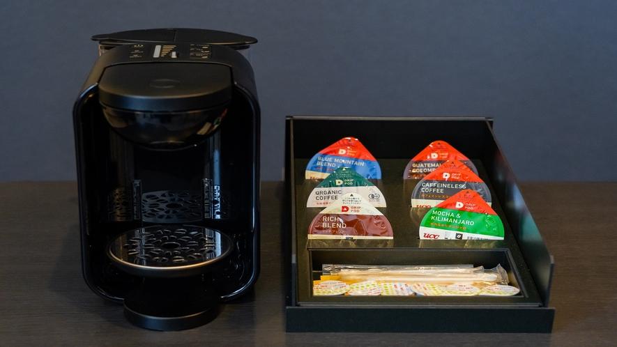 コーヒーマシン&6種類のコーヒー(コンフォートツインのみ)