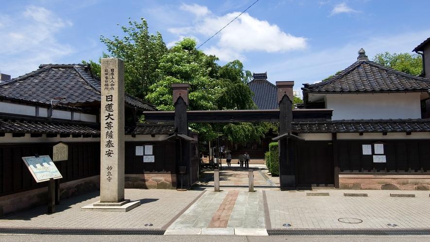 忍者寺(妙立寺)