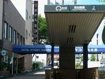 地下鉄駅前