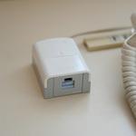 全室LAN対応(LANケーブルはフロントにて無料貸出しております)