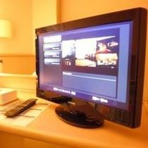 全室液晶テレビ対応