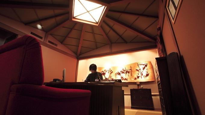 【至高の贅沢】最高級スイートルームで至福のひと時を!館内フリープラン/料理茶屋で特別会席