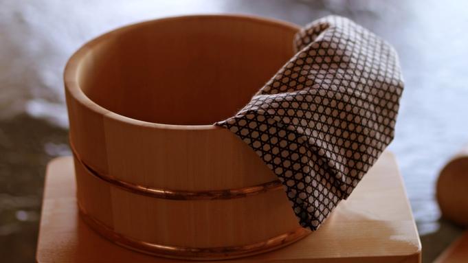 【手軽に愉しむ】お手軽和食「季節の膳」プラン/料理茶屋 <全客室露天風呂付きの宿>