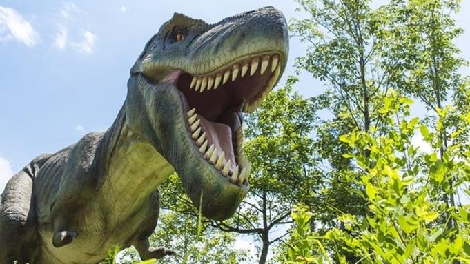 【1泊朝食付 「かつやまディノパーク」入場券付プラン】家族旅行で大冒険!実物大の恐竜に会いに行こう◇