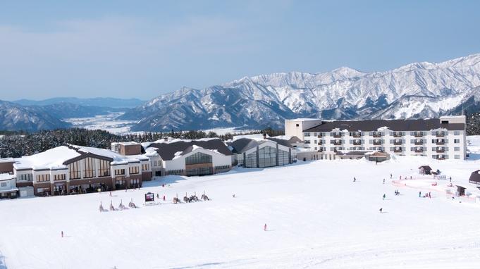 【さき楽 1泊朝食付 スキー場オープニングプラン】リフト1日券プレゼント!初すべりはスキージャムで☆