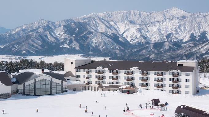 【さき楽 1泊2食付 スキー場オープニングプラン】リフト1日券プレゼント!初すべりはスキージャムで☆