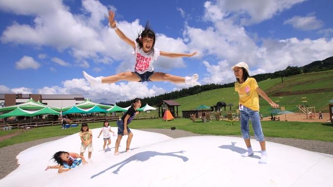 【1泊2食付 リゾートパスポート付プラン】芝そり・パークゴルフで高原遊び&屋内で楽しむ温水プールも□