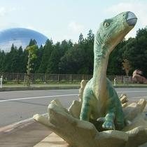 恐竜の森【ホテルよりお車で約10分】