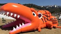 わんぱく恐竜ランド【恐竜ふわふわスライダー】