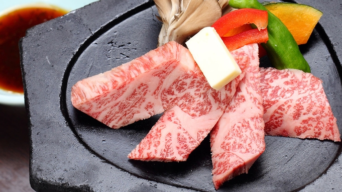 【特選】★お肉料理を秋田錦牛へアップグレード♪ブランド肉を堪能しよう/お料理はスタンダードコース