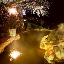 露天風呂『石山の湯』 (夜桜イメージ)