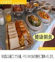 朝食2017
