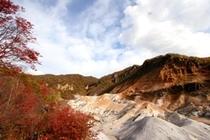 秋 地獄谷