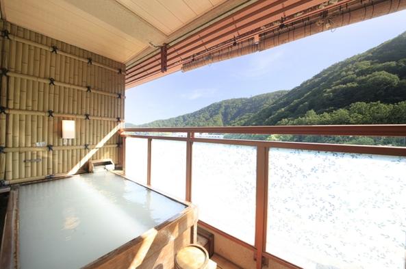 露天風呂付特別和室で優雅なひととき〜旬の会席〜