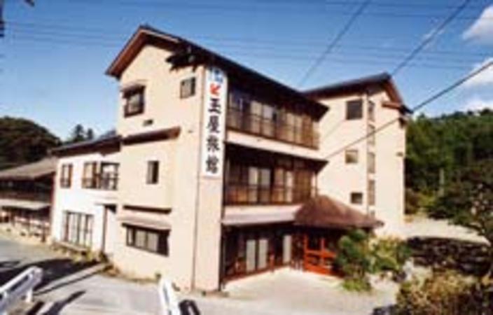 玉山温泉 玉屋旅館