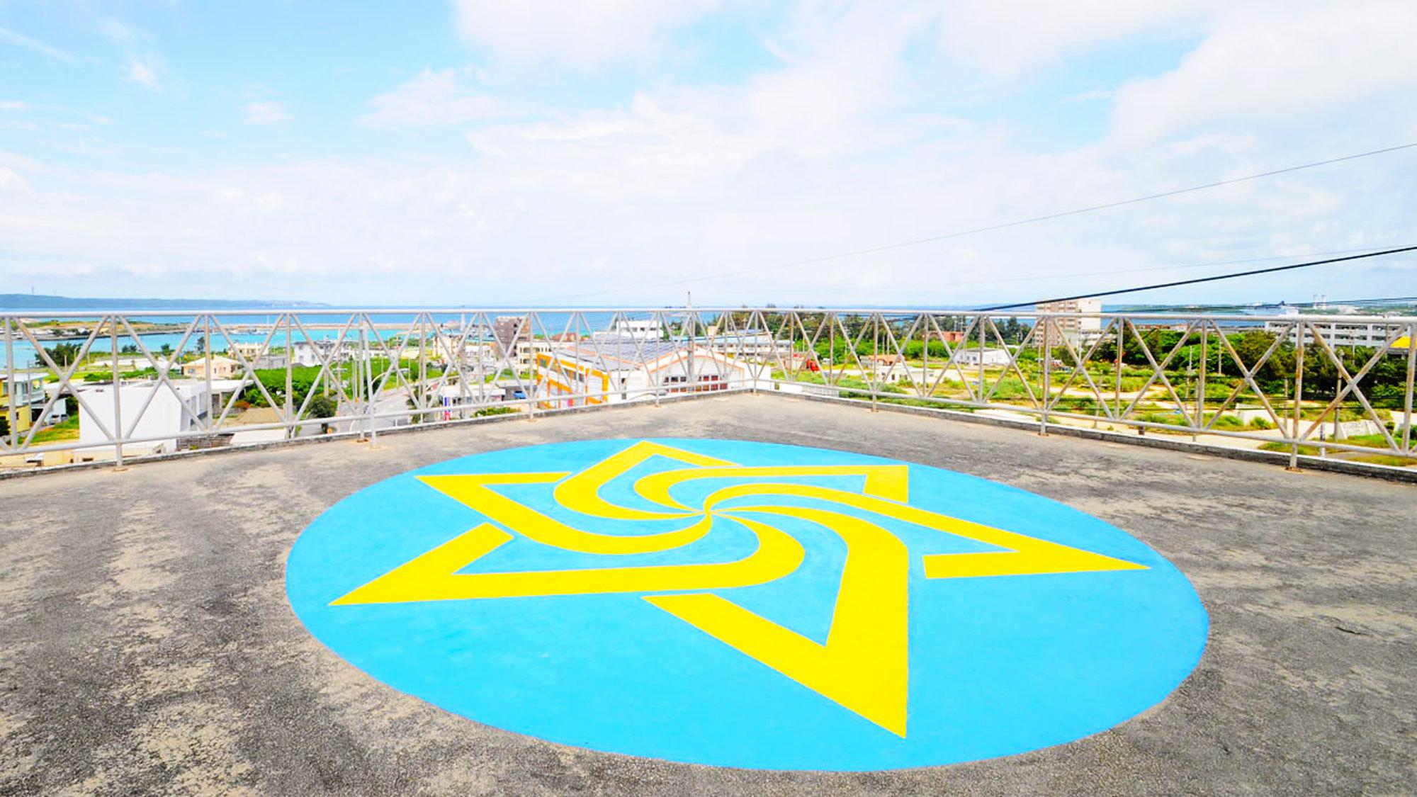 【屋上】ペンションMUの屋上には大きな目印が旅やダイビングで疲れた体を屋上の絶景で癒しませんか♪