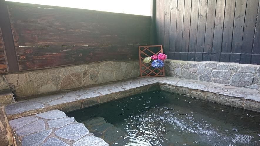アートロード半露天風呂さくらの湯