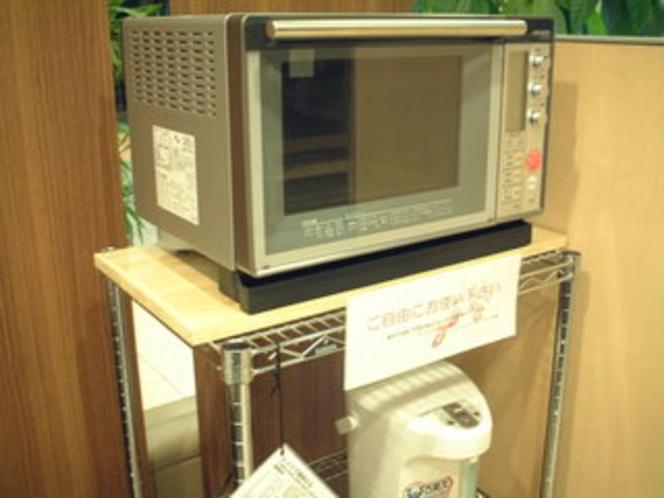 一階設置の電子レンジ・給湯ポット24時間ご利用できます。