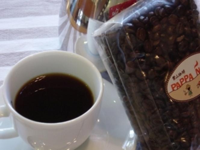 アン・プのコーヒーは葉山珈琲のパッパニーニョ