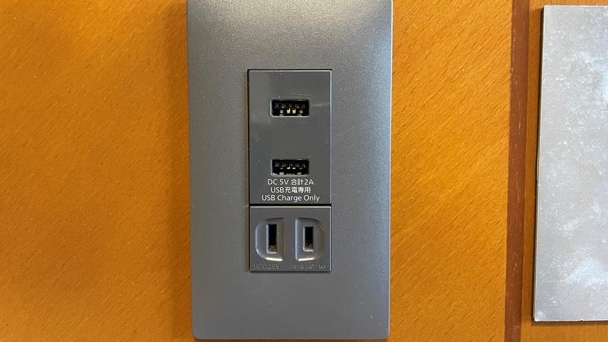 【ベッド上コンセント】ベッド付近で充電や電子機器がお使いいただけます