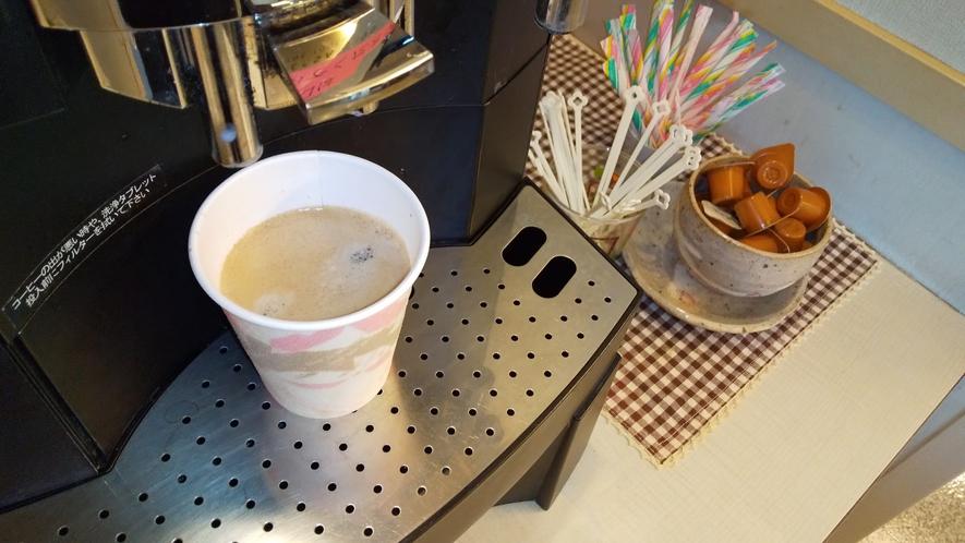 【コーヒーマシン】15:00~22:00、翌朝6:30~10:00の時間帯でご利用いただけます