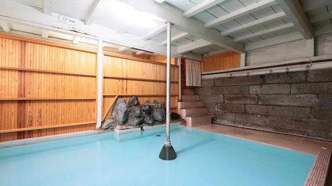 【年末年始限定】歴史ある温泉旅館で非日常なひとときを◆四種の源泉風呂を贅沢に貸切