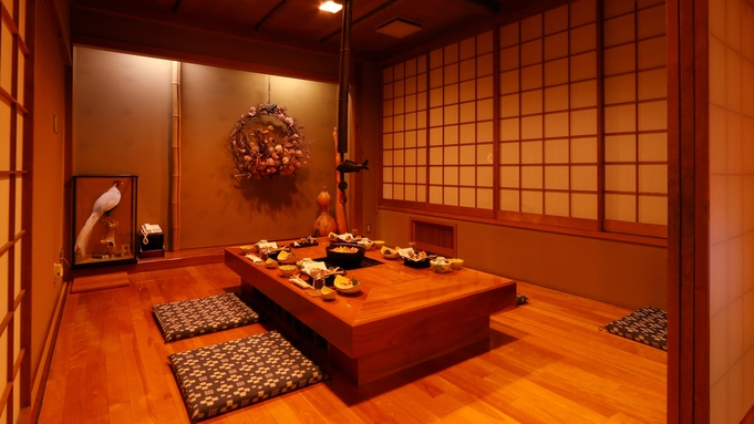 【ご夕食個室確約・温泉貸切】1日2組限定◆大切な人と過ごす温泉旅行◆嬉しい特典付き!