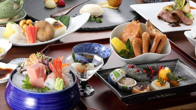 【スタンダード1泊2食:食事処】個室食事処で季節会席を愉しむ