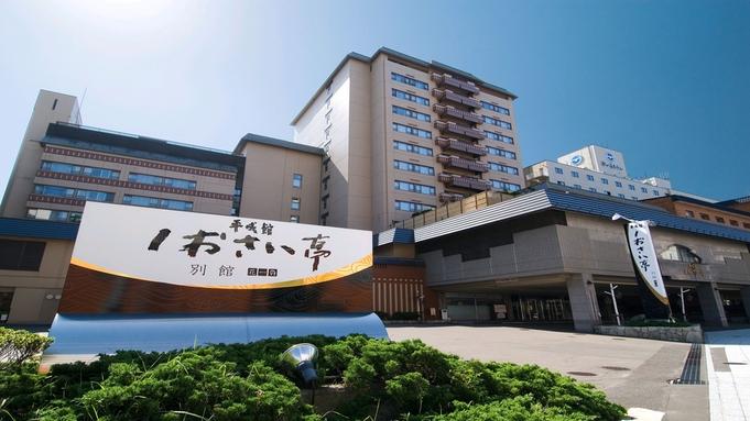 【早期予約60日前】60日前のご予約で函館旅をお得に満喫!!♪1泊朝食付プラン♪
