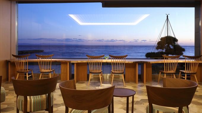 【早期予約30日前】30日前のご予約で函館旅をお得に満喫♪個室食事処で季節会席を愉しむ【さき楽】