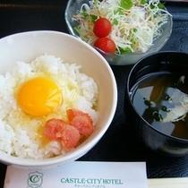 【モーニングセット】TKG*卵かけごはん*300円(税別)