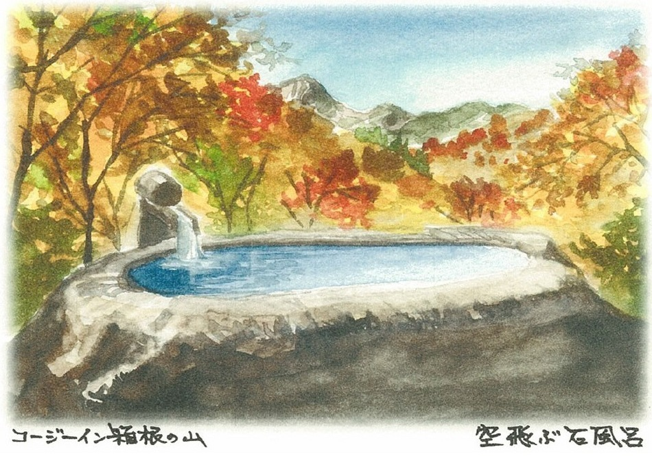 HakonenoyamaEhagaki