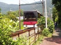『強羅駅』から『早雲山駅』までの各駅停車のケーブルカー