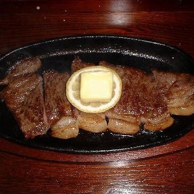 お肉好きの方におススメ♪【お部屋食】+【和牛ステーキ付きプラン】