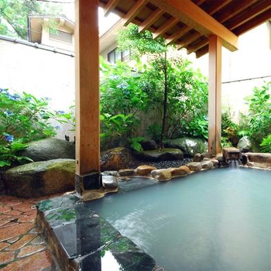 美人の湯を独り占め♪【お部屋食】+源泉100%【貸切露天風呂付きプラン】