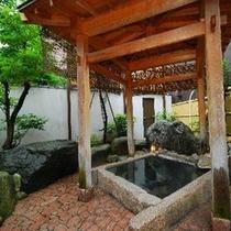 貸切風呂「外の湯」