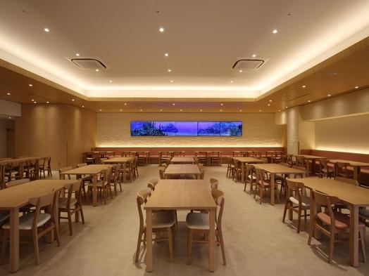 【夕食時飲み放題60分付】約60品の贅沢函館styleビュッフェ