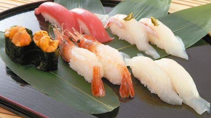 【ご当地回転寿司】函太郎御食事券付♪1泊2食ビュッフェプラン