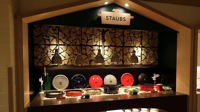 【早期予約60日前】60日前のご予約で函館旅をお得に満喫♪1泊2食♪約60品のビュッフェ♪
