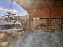 雪見露天イメージ冬2