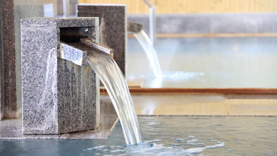 【温泉】大浴場イメージ