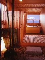 ◇富士山側◇庭付き露天風呂付客室
