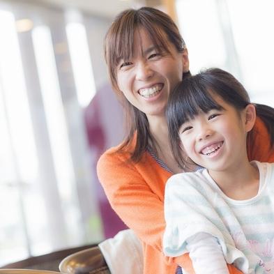 【宮崎美食の旅】日本一☆の「宮崎牛」お土産プラン【1セット】手ぶらで帰れるお手軽旅行♪ <素泊り>