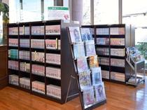 「マンガコーナー」は新刊も随時追加、少女マンガ・雑誌類も有♪